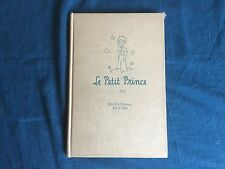 Le Petit Prince, educational edition, french, 1946
