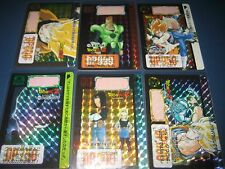 DRAGON BALL Z CARDDASS PART 11 FULL SET 6  PRISM CARDS