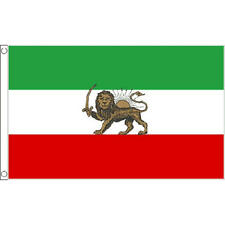 Iran Old (Persia) Small Flag 3Ft X 2Ft Iranian Banner With 2 Eyelets New