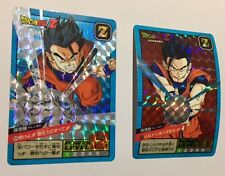 Carte dragon ball - card super battle part 13 double prism 529  japan peel