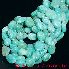 8-12mm  Natural Russia Amazonite Gemstone Nugget Round  Beads 16""