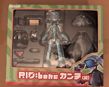 RIO : bone Canti (Green Ver.) FLCL Brand New Ships from US
