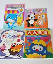 Set of 5 Multiplication Workbooks in Chinese narrative, Numbers, Addition