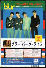 1994 Blur photo Parklife vintage JAPAN album promo ad / mini poster advert b6r
