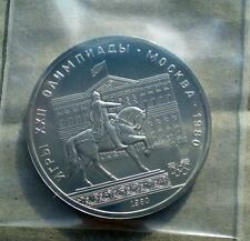 Russia ,USSR 1 Ruble 1980 Proof-Like ,Olympiad in Moscow,Dolgorukij Monument