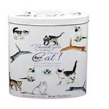 Gardiners Traditional Thank you for looking after cat Vanilla Fudge Tin - 300g