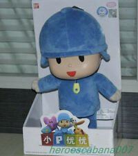 New POCOYO BANDAI NIP PLUSH SOFT FIGURE Toy Lovely Best Gift For Kids Pocoyo