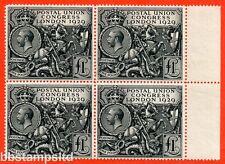Sg. 438. ncom9. £ 1.00 Postal Union Congress. una multa (3 Sellos Menta desmontado)