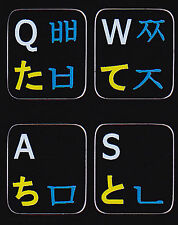 Japanese Hiragans Korean-English keyboard sticker black