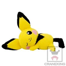"NEW Banpresto Pokemon Lying Down Relaxation Time Pichu 9"" Plush BANP36875"