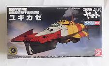 """Bandai Space Battle Ship Yamato 2199 #2 Missile Destroyer .""""Yukikaze"""" model kit"""