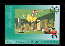 HONG KONG 1996 POSTAL STATIONARY, HONG KONG CHRISTMAS !!10