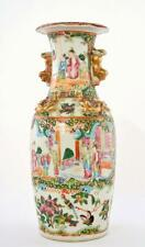 19C Chinese Export Canton Famille Rose Medallion Porcelain Vase Fu Dog Lion Ear