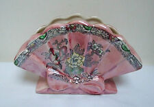 ARTHUR WOOD ROYAL BRADWELL ASTORIA FAN SHAPED FLORAL LUSTRE VASE 'GRACE' 1950's