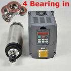 2.2KW ENGRAVING MILL GRIND MILLING WATER-COOLED SPINDLE MOTOR AND INVERTER VFD