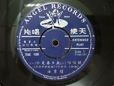 """Rare Singapore Poon Sow Keng Pan Siew Qiong Lover's Tear Angel India 7"""" CEP3017"""