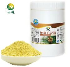Megadose Cracked Cell Wall Herbal Masson Pine Pollen Powder Testosterone Booster