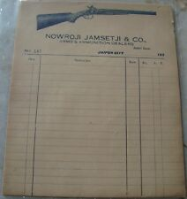 Old vintage paper invoice of Arms & Ammunitions dealers from India 1930