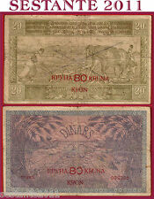 # YUGOSLAVIA KINGDOM OF SERBS 80 KRUNA KRON ON 20 DINARA 1.2. 1919  P  18  BB/F