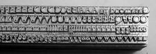 12 point Garamond Letterpress Metal Printing Type, upper & lower case