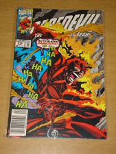 DAREDEVIL #313 MARVEL COMIC NEAR MINT CONDITION FEBRUARY 1993