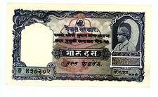Nepal ... P-6 ... 10 Rupees ... ND(1951) ... *AU-UNC*