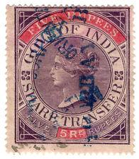 (I.B) India Revenue : Share Transfer 5R
