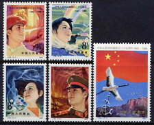 PRC CHINA 1984/j105/mer. #1966-70/COMPLETE SET/MNH/(**)