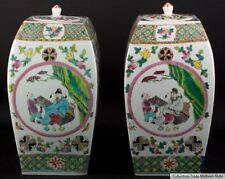 La Cina 19/20. JH. COPPIA VASI-a pair of Chinese Famille Rose vases cinese chinois