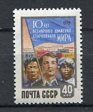 28294) RUSSIA 1959 MNH** Nuovi** World Peace Movement 1v