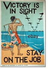 WW2 RECRUITING POSTER BRITISH EMPIRE VICTORY IS IN SIGHT CEYLON NEW A4 PRINT