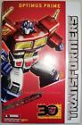 TRANSFORMERS Limited Production Year of Horse MASTERPIECE OPTIMUS MP-10 MISB