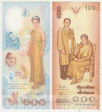 Thailand 100 Baht 2004 Unc pn 111