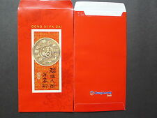 ANG POW RED PACKET - HONG LEONG  BANK (2 PCS)