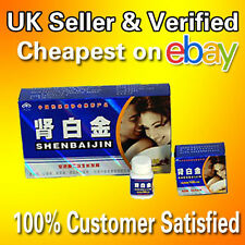 ShenBaiJin MALE PENIS ENHANCEMENT Super Strong(FREE P&P from UK)Sex Pill