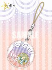 Gel Strap Collection Uta no Prince-sama Maji LOVE2000% Camus Kotobukiya