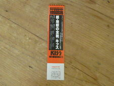 Kiss: Originals II Promo Obi [no cd japan mini-lp dolls new york cooper alice Q