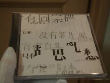 Used_CD Yume Faye Wong FREE SHIPPING FROM JAPAN BB46