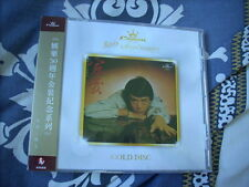 a941981  Roman Tam Sealed Crown Record CD 羅文 家變 50th Anniversary Gold Disc