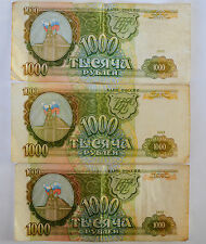 LOT OF 3 RUSSIAN MONEY BANKNOTES EARLY 90-s