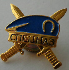 Russian ARMY SPETSNAZ BLUE  BERET BADGE pin #3