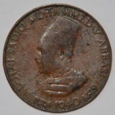 INDIEN - Britisch  Bahawalpur  1/4 Anna 1940 (Jahr 1359)