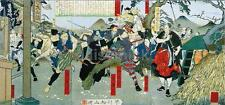 Japonés Samurai Warriors namamugi incidente 1893 7x3 pulgadas impresión