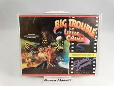 BIG TROUBLE IN LITTLE CHINA *GROSSO GUAIO A CHINA TOWN* COMMODORE 64 COMPLETO