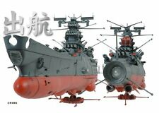 Bandai 1/350 Space Cruiser YAMATO Battleship plastic Model kit Star Blazers MINT