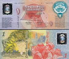 KUWAIT - 1 Dinar 1993 polymer commemorative  FDS - UNC