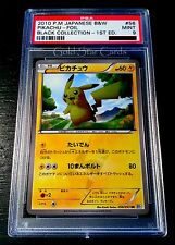 PSA 9 MINT Shiny Pikachu Black Collection 056/053 Japanese Pokemon Card