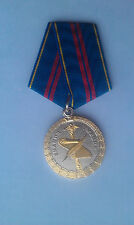 """The best Russian Medals at competitive prices(MVD Medal """"For merits in administr"""