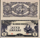 Burma/Japan Occupation 1942 WWII , 5 Rupee , Military Note UNC