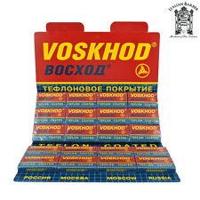 Voskhod Teflon Coated Double Edge (DE) Razor Blades - 100 Blade pack!